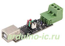 TTL to RS485 конвертер USB-B  FT232RL SN75176