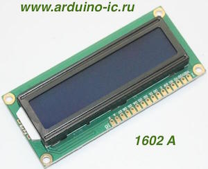 Дисплей LCD1602A